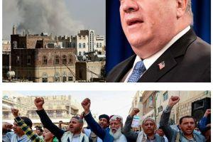 សហរដ្ឋអាមេរិកនឹងចាត់ទុកក្រុម Houthi នៅយ៉េមែន «ជាក្រុមភេរវករ» !!!!!!