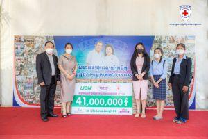 ក្រុមហ៊ុន LION CORPORATION (THAILAND) AND TSNR DISTRIBUTION និង ចុងភៅ សេង ហុកហេង ឧបត្ថម្ភថវិកា និងសម្ភារៈ ដើម្បីរួមចំណែកជាមួយសមាគមគ្រូពេទ្យស្ម័គ្រចិត្តយុវជនសម្តេចតេជោ (TYDA) ក្នុងយុទ្ធនាការប្រឆាំងជំងឺកូវីដ-១៩ !!!!!